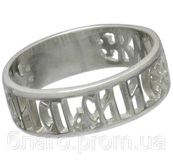 Серебряное охранное кольцо 1024к.