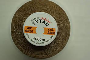 Нить Титан №20 2000 м. Польша цвет (2560) коричневий, фото 2