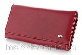 Женский кожаный кошелек ST с визитницей натуральная кожа
