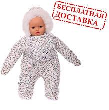 Зимний комбинезон для новорожденных (0-6 месяцев) белый в цветочек