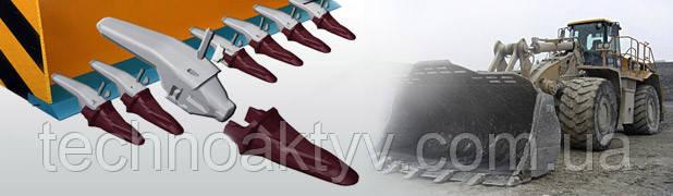 Поставка ножей для ковшей фронтальных погрузчиков