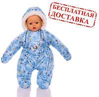 Зимний комбинезон для новорожденных (0-6 месяцев) голубой беби