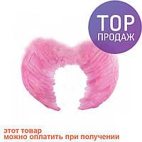 Крылья Ангела Большие 45х60 см (розовые) / карнавальный костюм