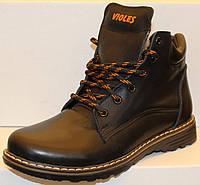 Зимние для подростка ботинки, подросток детская зимняя обувь от производителя модель ВИ338БП
