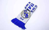 Шарфик зимний для болельщиков двусторонний Real Madrid FB-6028