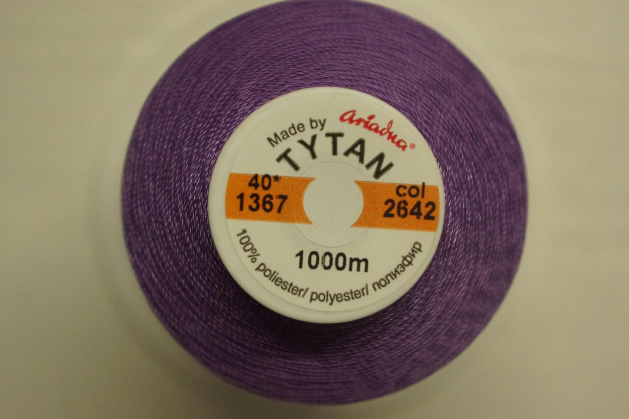 Нить Титан №20 2000 м. Италия цвет (2642) фіолетовий