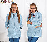 Куртка короткая женская осеняя норма+батал, фото 2