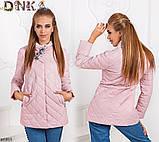 Куртка короткая женская осеняя норма+батал, фото 3