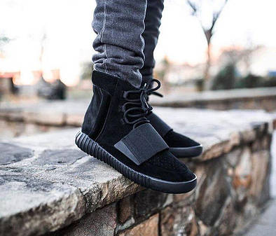 Adidas Yeezy 750 Boost By Kanye West Black