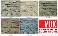 Фасадные панели VOX SOLID STONE REGULAR (Камень)