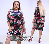 Платье велюр принт цветы батал