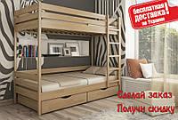 Кровать деревянная Дуэт детская двухъярусная