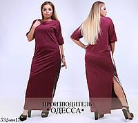 Платье длинное замш с разрезом