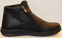 Зимние ботинки подростковые на молнии, подросток детская зимняя обувь от производителя модель ВИ872БП