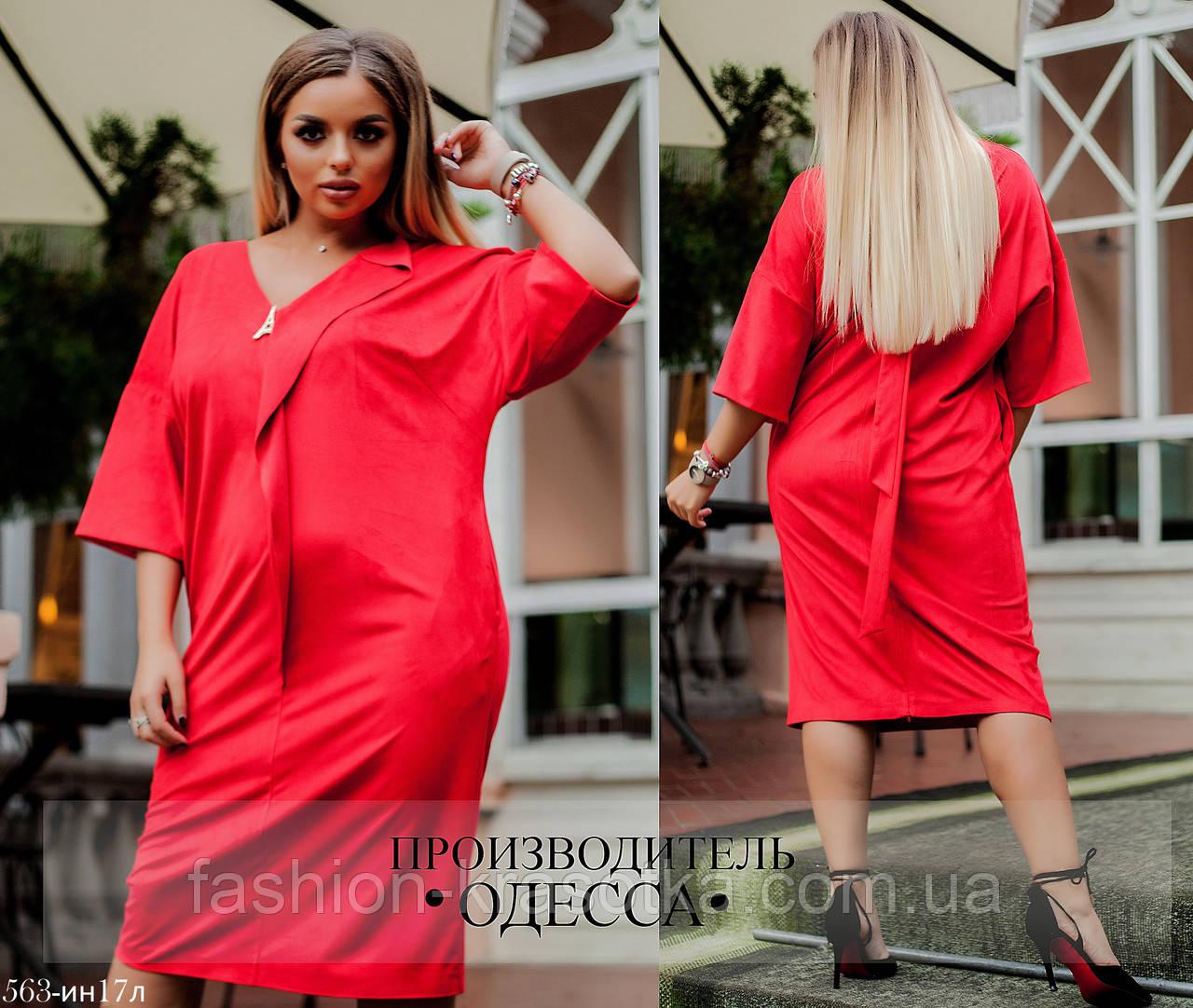 a91624c234c Платье красное замша-трикотаж 46