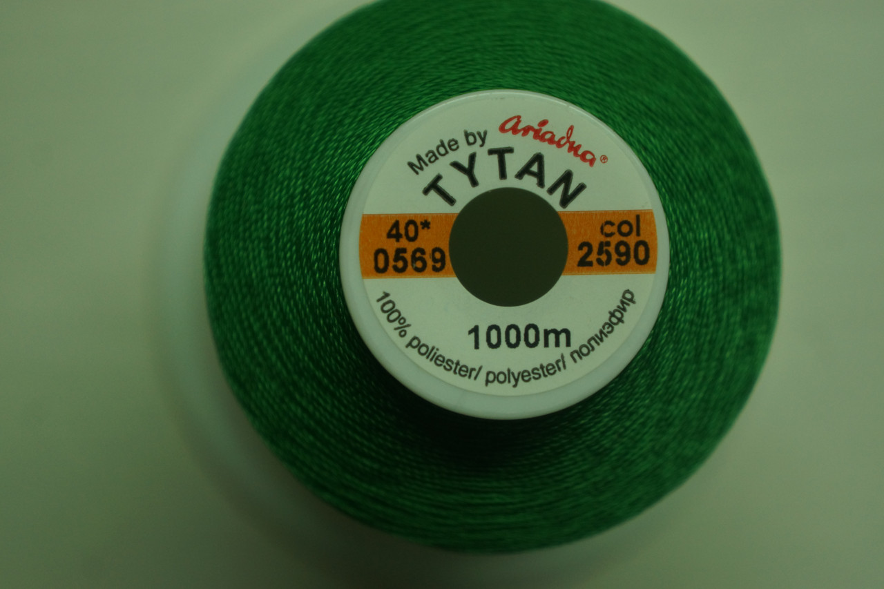 Нить Титан №20 2000 м. Италия цвет (2590) світлозелений