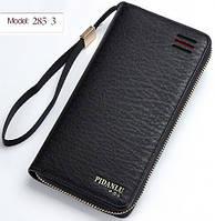 Мужской кожаный кошелек портмоне клатч на молнии