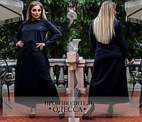 Платье длинное черное двух-нить 48,50,52,54,56