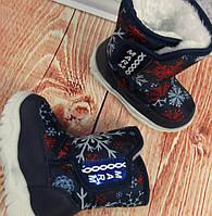Ботинки дутики