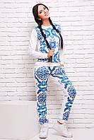 Молодежный спортивный белый костюм Jean-2 FashionUp 42-48 размеры