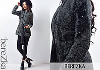 Куртка женская стильная букле с вышивкой Gs161