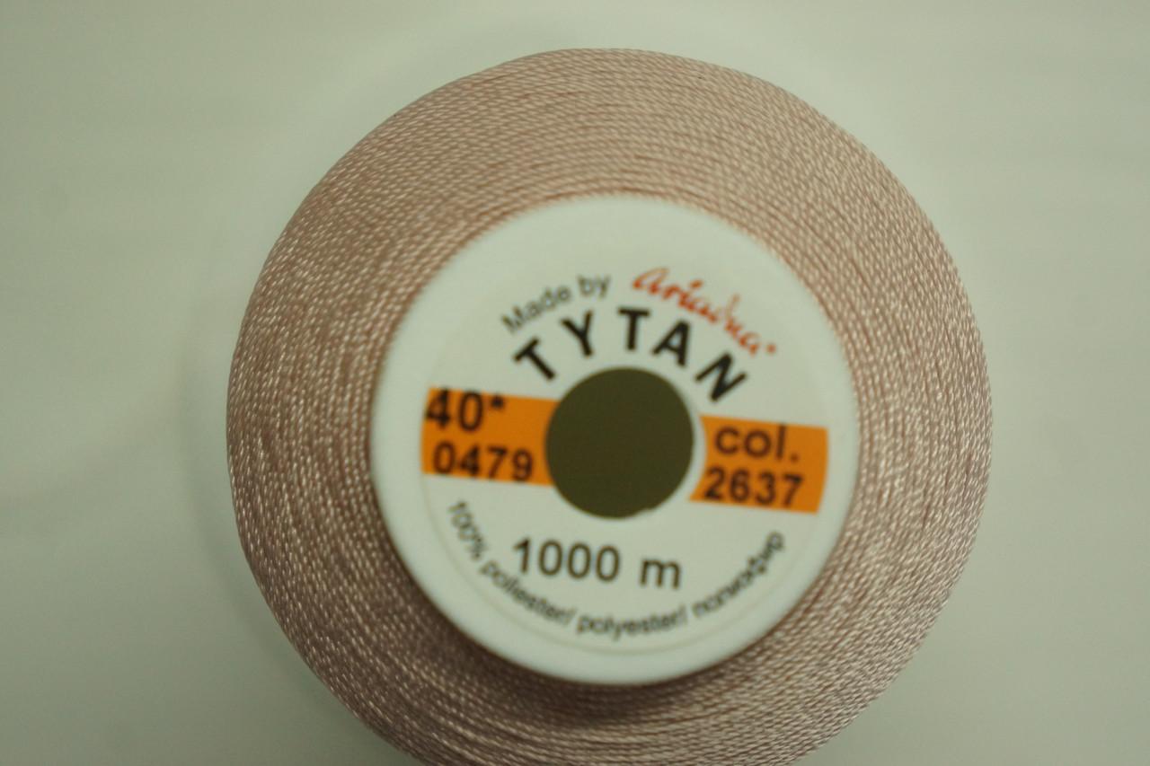Нить Титан №20 2000 м. Италия цвет (2637) світлорожевий