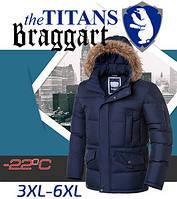 Куртка теплая куртка большого размера