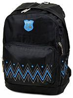 Рюкзак Lanpad Отличное качество