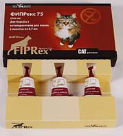 Фипрекс 75 капли для кошек от блох и клещей, 3 шт
