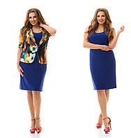 Женский модный костюм-двойка (платье+пиджак) больших размеров 882