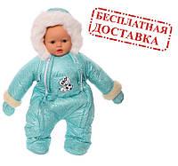 Зимний комбинезон для новорожденных (0-6 месяцев) мятный лабиринт
