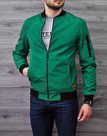 Мужская куртка ветровка бомбер, фото 1