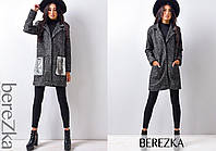 Пальто женское модное букле с карманами из пайетки Gs162
