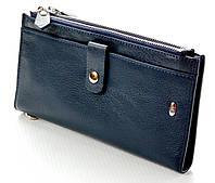 Женский кожаный кошелек визитница две молнии ST с ремешком вместительный Цвет синий