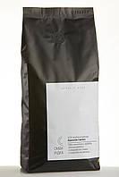 Кава мелена Бразилія Сантос 1000г (упаковка з клапаном), фото 1