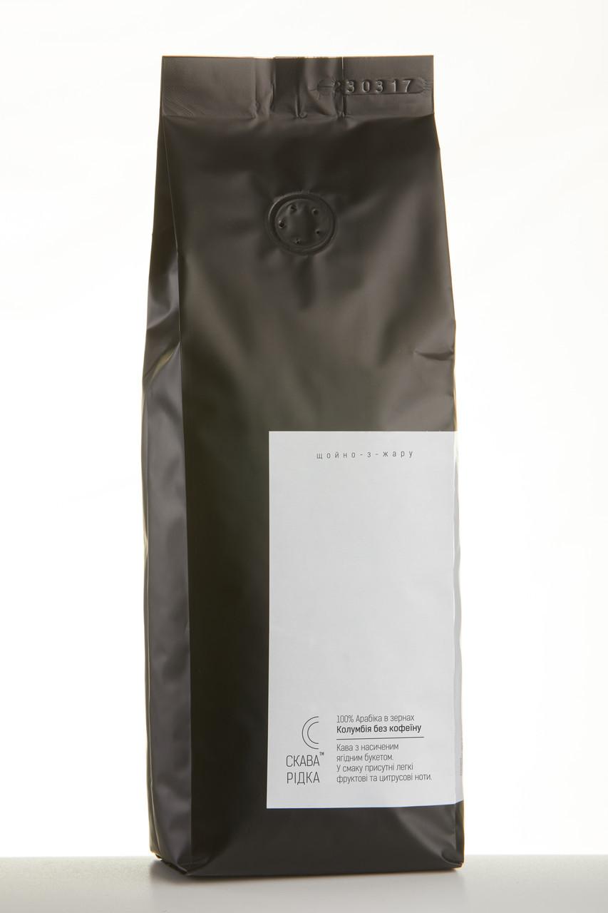 упаковка для кофе с клапаном купить