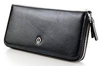 Мужской кожаный клатч кошелек портмоне на молнии Boston натуральная кожа