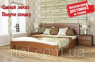 Ліжко дерев'яна Селену Аури двоспальне