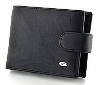 Мужской кожаный кошелек портмоне ST маленький натуральная кожа