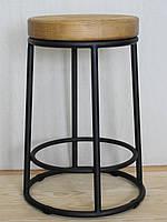 Табурет барный Loft (арт. BS04), фото 1