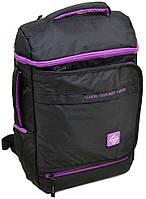 Рюкзак сумка Lanpad Отличное качество