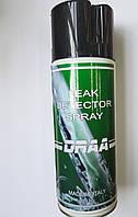 DRA034UN - TR1143.K.01 - Детектор микропротечек. Баллончик 400 мл.