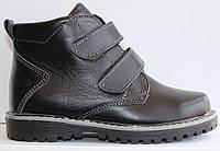 Подростковые ботинки на липучках  ДБ - 20Б
