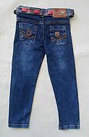 Детские джинсы Tati для мальчиков 5-8 лет Турция