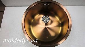 Кухонная мойка с нержавеющей стали + покрытие PVD 300 мм (copper)