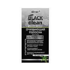 Витэкс - Black Clean Полоска для носа глубоко очищающая 1шт, фото 3