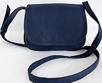 Женская сумка клатч планшет Цвет синий