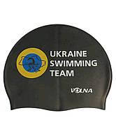 Шапочка VOLNA CLUB II для бассейна