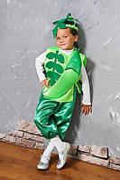 Яркий карнавальный костюм Горох