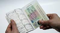 Шенгенская виза Киев